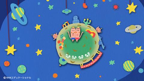ぶんぶんブランコ 月歌 2013.09.05「ぶんぶんブランコ」O.Aスタート! 9月の歌「ぶん